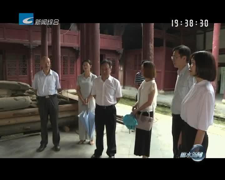 陈瑞商赴松阳县调研古村落保护发展工作