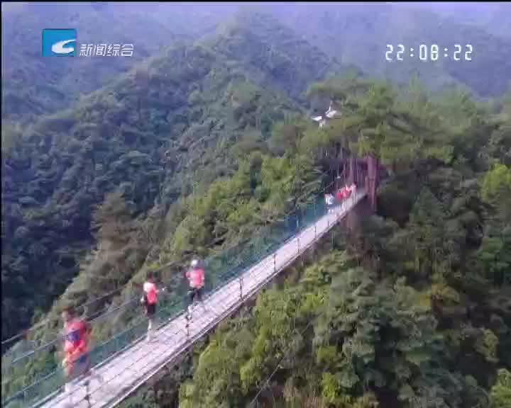 遂昌:白马山森林旅游养生度假区项目顺利推进