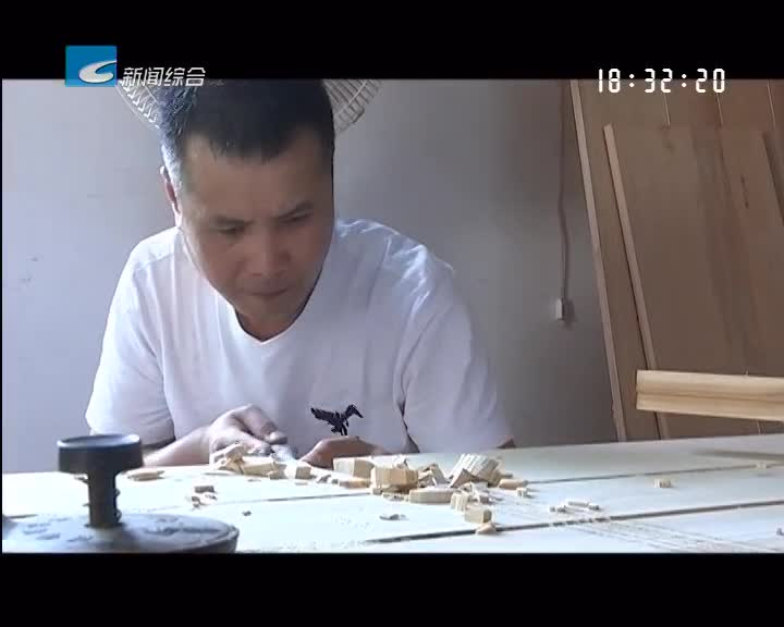 【乡里乡亲】木匠是这样炼成的
