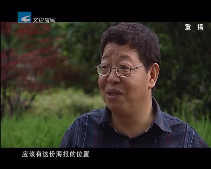 【绿谷采风】陈红龙和他的电影海报