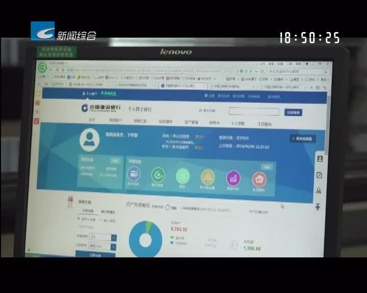 【改革生金】打造丽水农村电子支付新模式