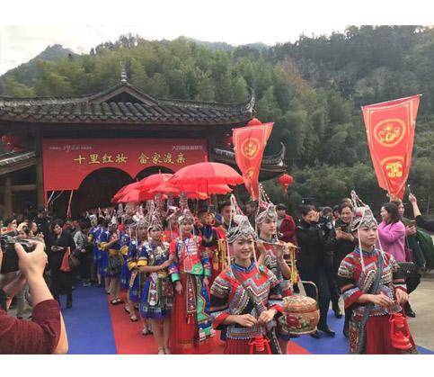 景宁:多彩文化节带动美丽经济  放大全域旅游热效应