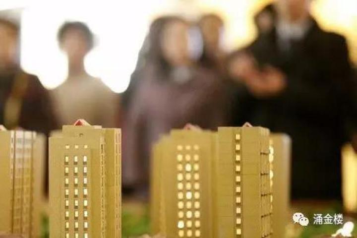 城中村改造租客无处可去?这条新政或给一条出路