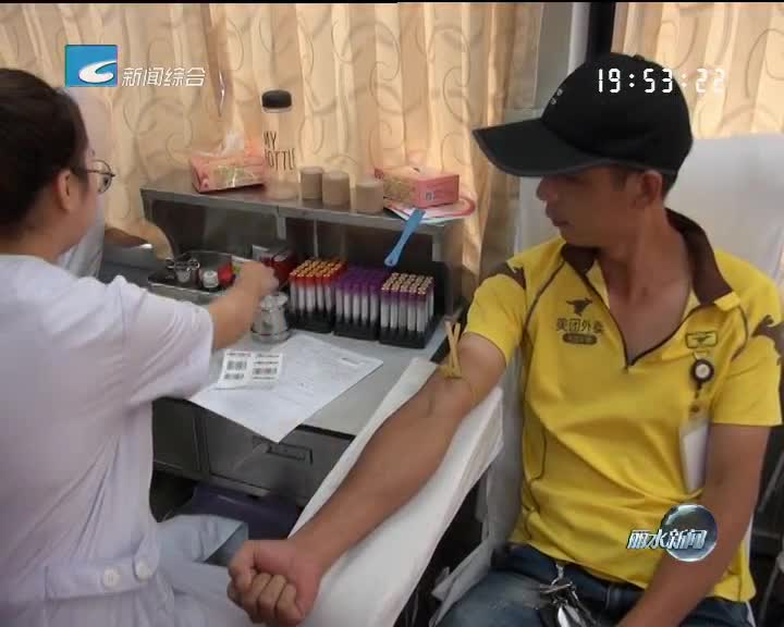 学雷锋志愿服务活动:我市30多名快递小哥自愿献热血