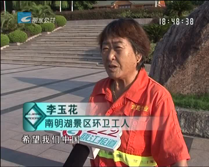 环卫工人李玉花:希望每个城市环境越来越好