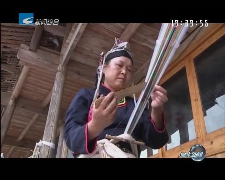 民族乡镇看发展:景宁渤海打造垂钓小镇