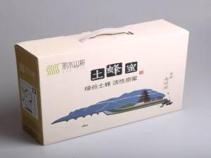 """我市举行丽水山耕品牌发展大会 截至7月""""丽水山耕""""销售额达32.1亿"""