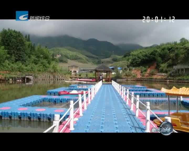 庆元:举办风情农事节 农旅融合促发展