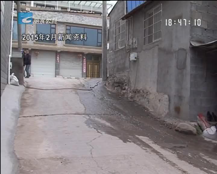"""【喜迎十九大 人人讲文明】铺设雨污管道 """"编织""""美好生活"""