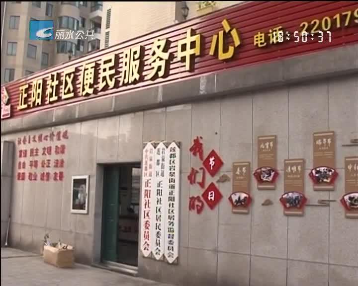 """【喜迎十九大 人人讲文明】""""凌晨文明""""宣传进社区"""