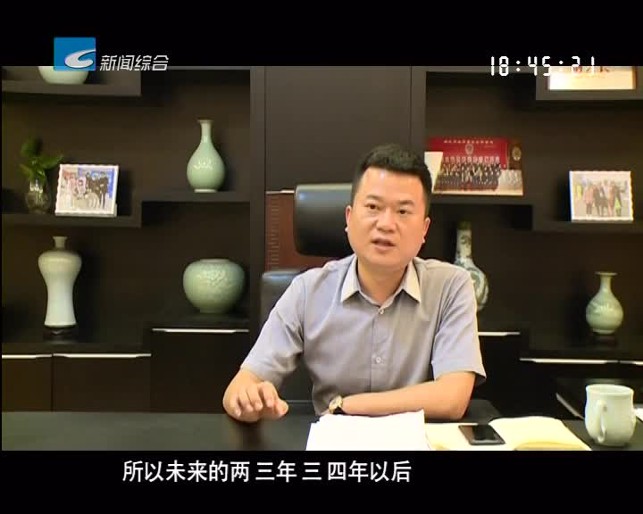 【风采】吴志杰 一个新丽水人创造的商业传奇