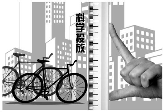 """多城市叫停!共享单车投放""""急刹车""""释放哪些信号?"""