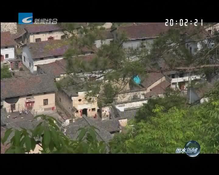 简讯:我市198个村落入选首批省级传统村落名单