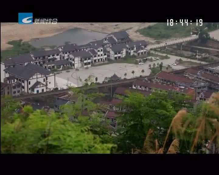 【改革生金】丽水全国首创农民住房使用权抵押贷款