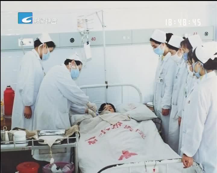"""【健康丽水】丽水市人民医院建院80周年  打造特色""""如家""""文化"""