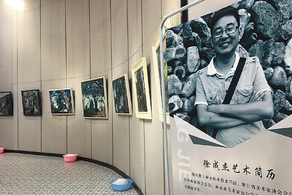 """""""丽水巴比松油画群体""""沙龙厅系列展在古堰画乡启幕"""