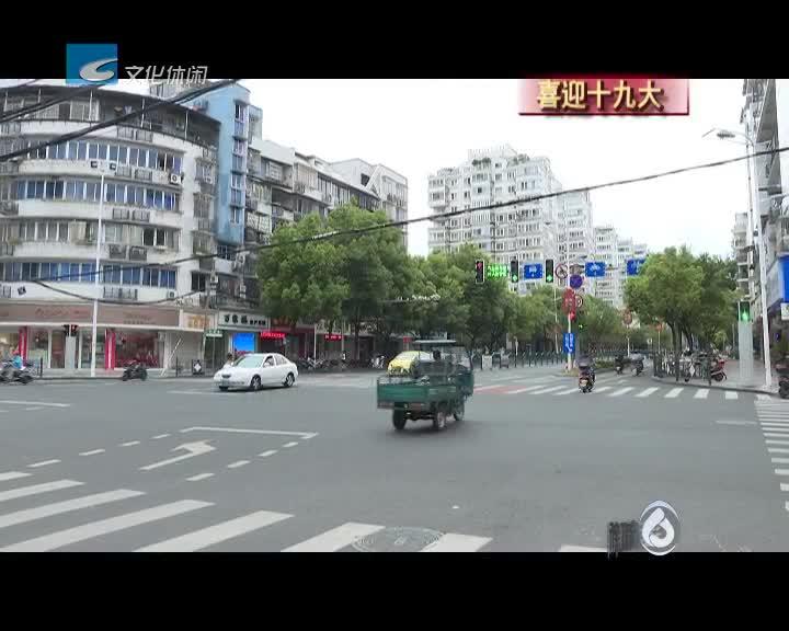 道路升级改造 为城市增光添彩