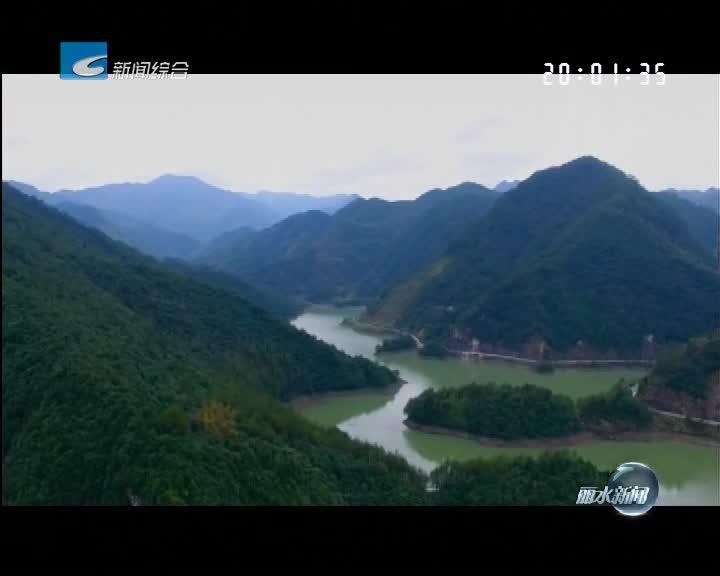 """简讯:庆元林场入选""""中国最美林场"""""""
