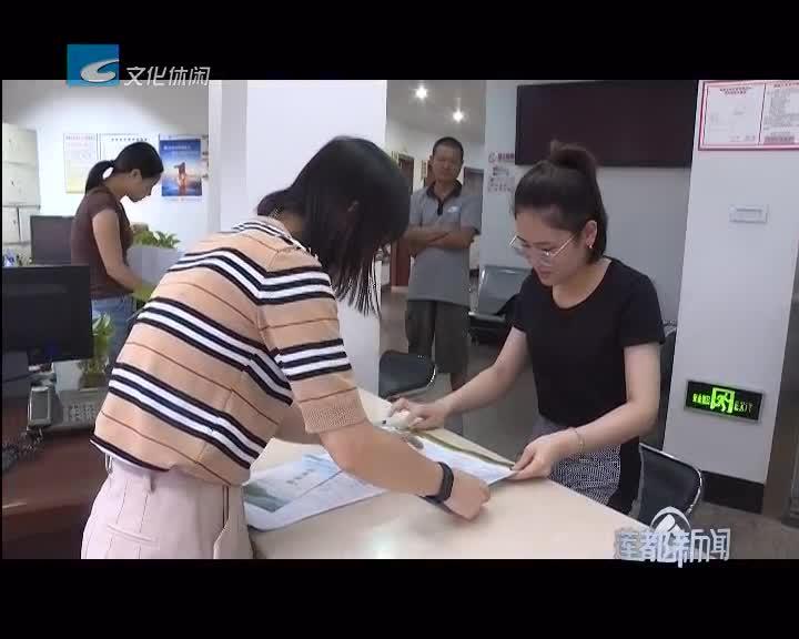 莲都区新增46家高校毕业生就业见习基地