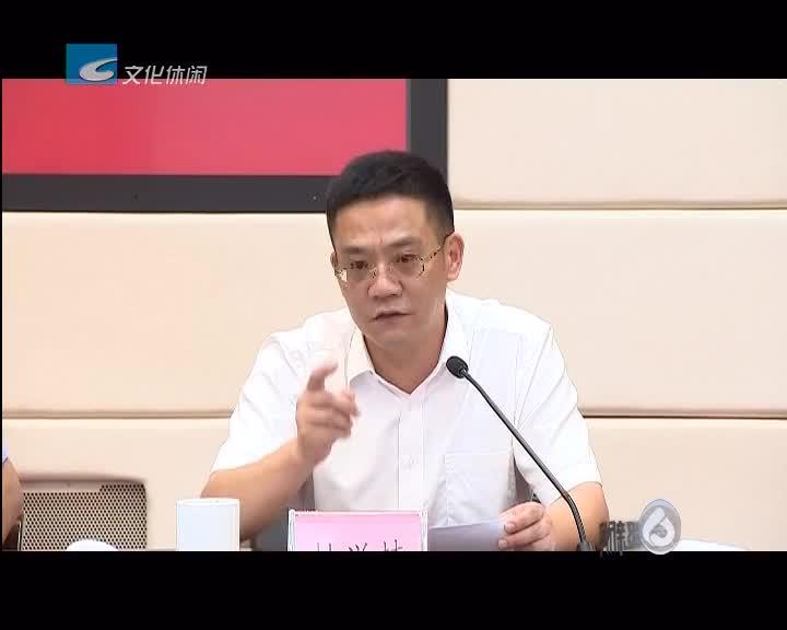 """杜兴林强调:以高度的政治自觉和责任担当 做好""""平安护航十九大""""各项工作"""
