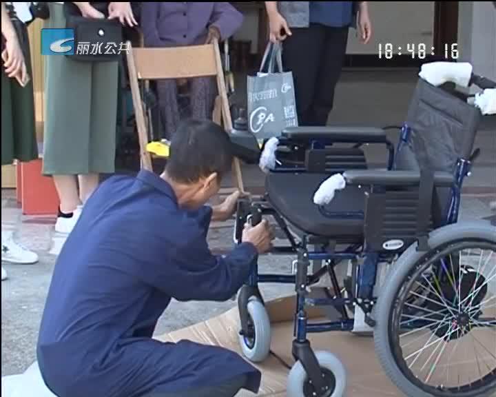 莲都区残疾人家庭无障碍设施改造开工