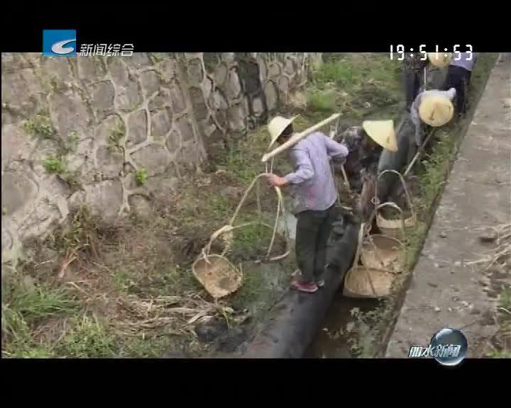 关注好溪堰:好溪堰水系东排渠今天开始清淤