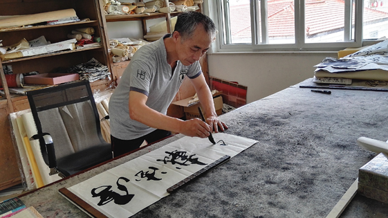 钦章舜:一个民间艺术达人的励志人生