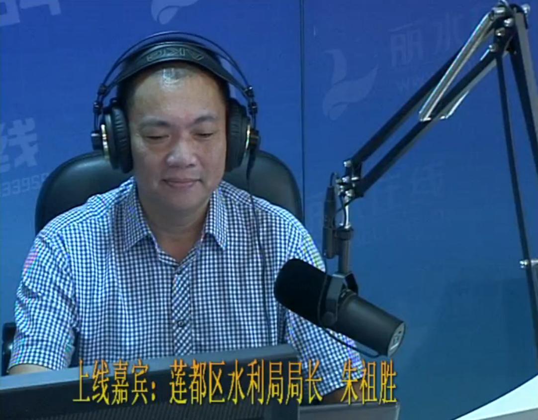 莲都区水利局局长  朱祖胜