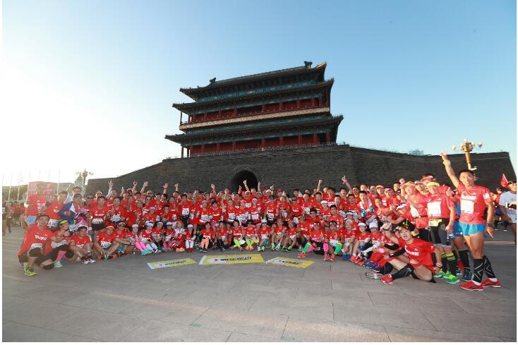 北京马拉松活力开跑 阳光保险再度护航