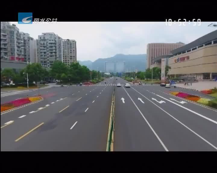 【喜迎十九大 人人讲文明】加强道路设施建设 群众出行更加安全