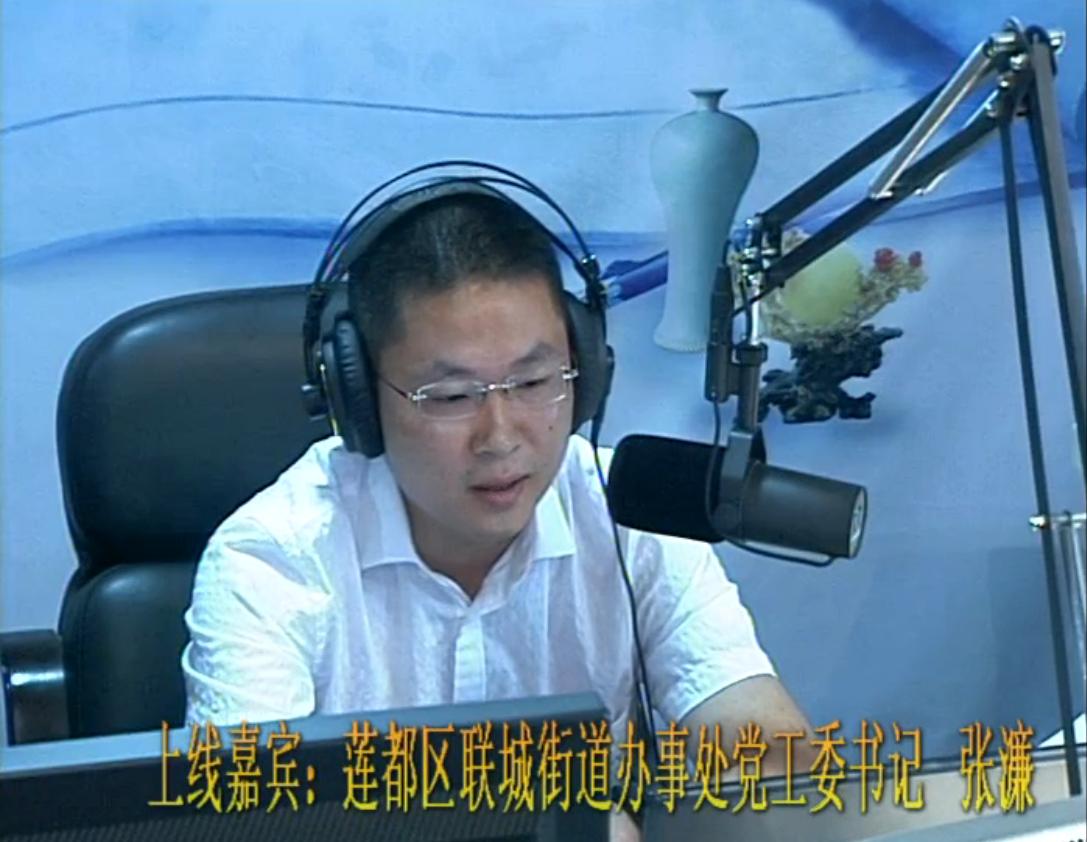 莲都区联城街道办事处党工委书记  张濂