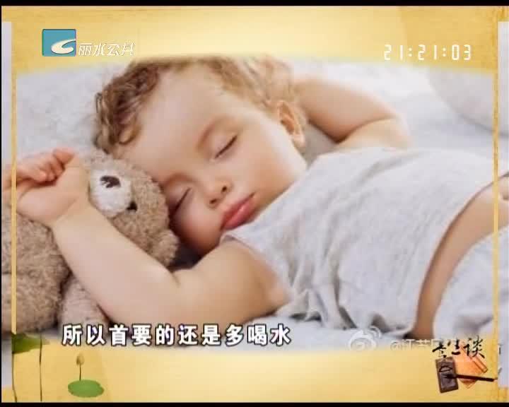 【养生谈】小感冒 大学问(上)