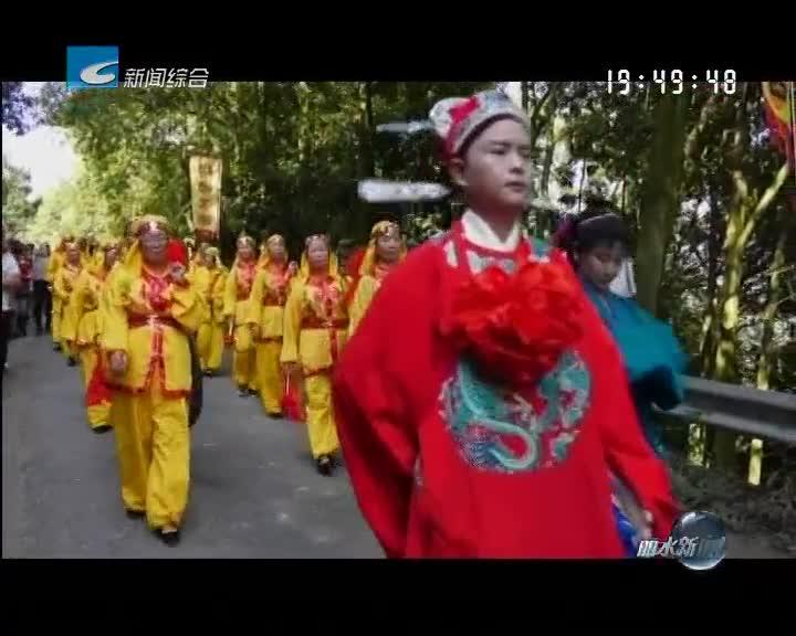 国庆长假 遂昌长濂举办首届状元文化节