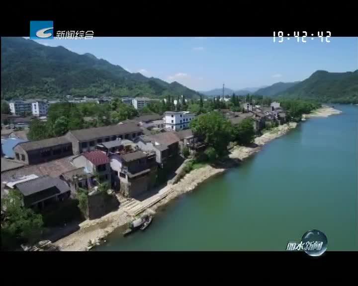 我们的节日·国庆:空中看景区:古堰画乡