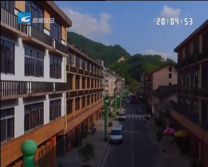 【每周聚焦】小城镇环境综合整治:宝溪:偏远山区的华丽转身