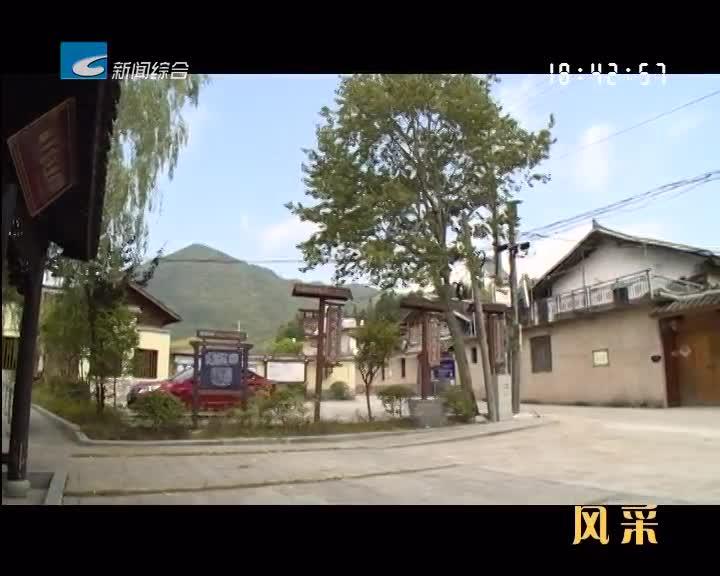 【风采】景宁大漈:依托绿水青山  打造美丽经济