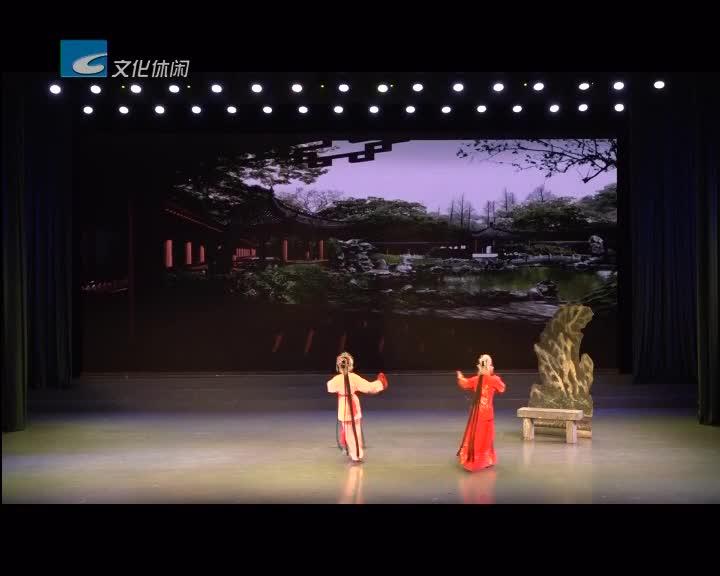 【戏曲进校园】非遗项目传统戏曲展播 缙云:婺剧《姐妹易嫁》
