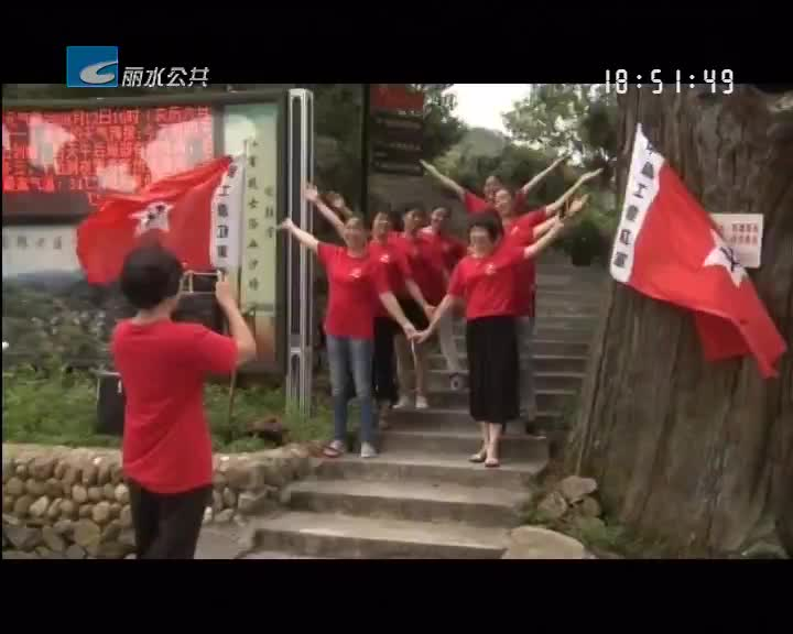 """大力推进小城镇环境综合整治:庆元斋郎村建设红色""""花样村庄"""""""