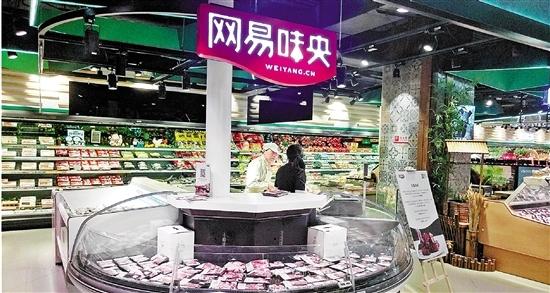 """这才是新零售的模样?看一家传统超市的""""七十二变"""""""