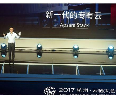 胡晓明:未来云端的竞逐将是中国和美国之间的竞争