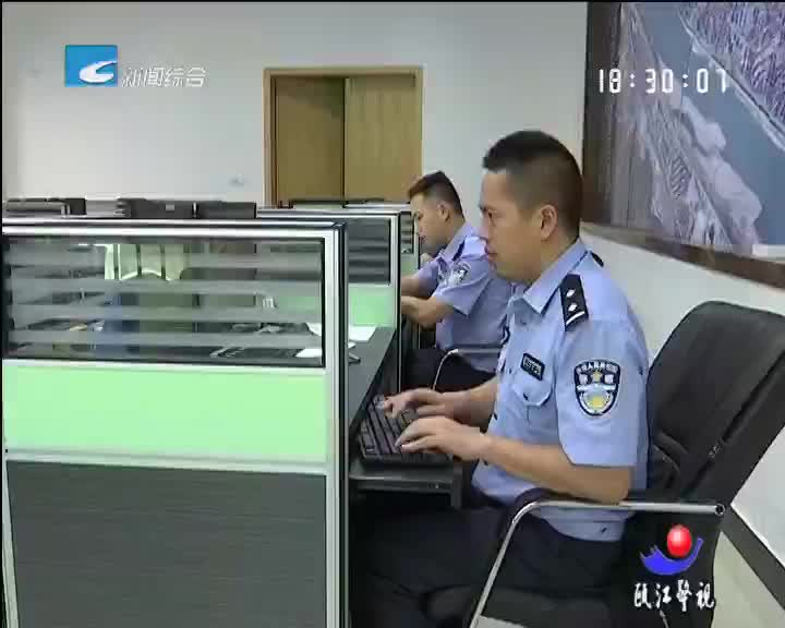【瓯江警视】心中的法网