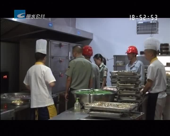 """庆元:""""气改电""""打造安全高效 节能环保厨房"""