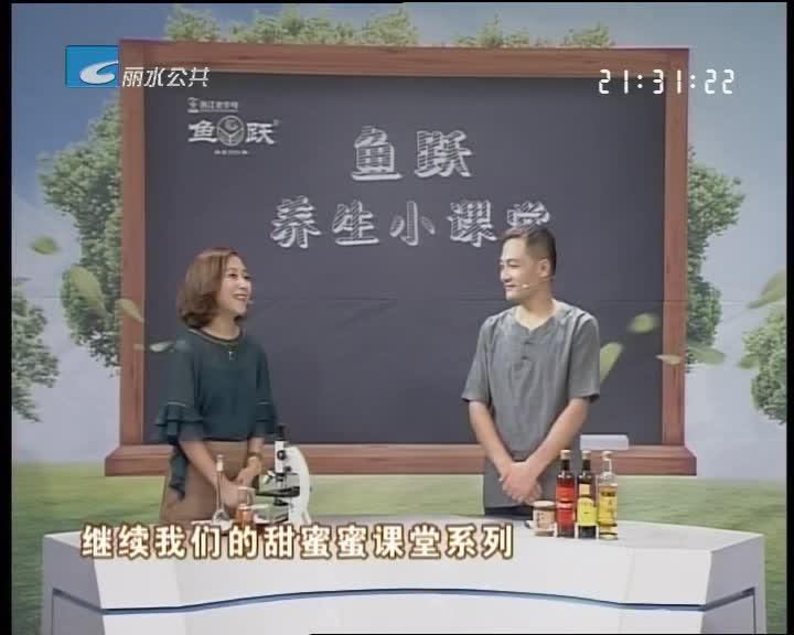 【养生谈】丰收季 谈养生 大米怎么吃?