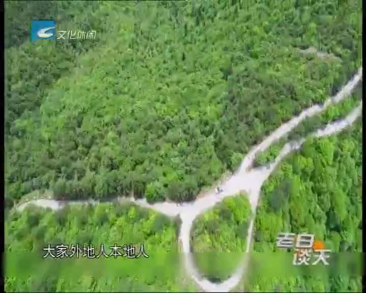 丽水市荣获全国森林旅游示范市称号
