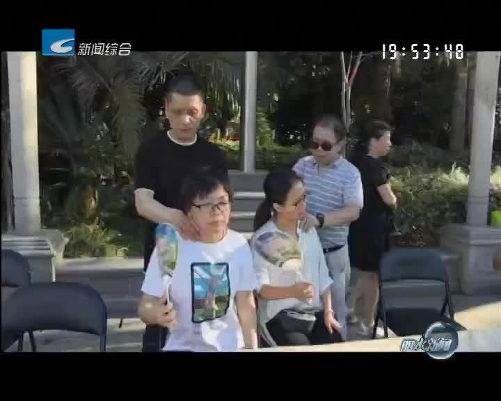 国际盲人节:展现才艺 感恩回馈社会