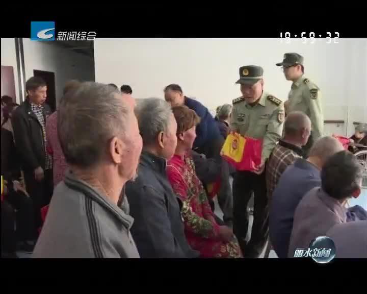 处州国防:丽水军分区官兵看望敬老院孤寡老人