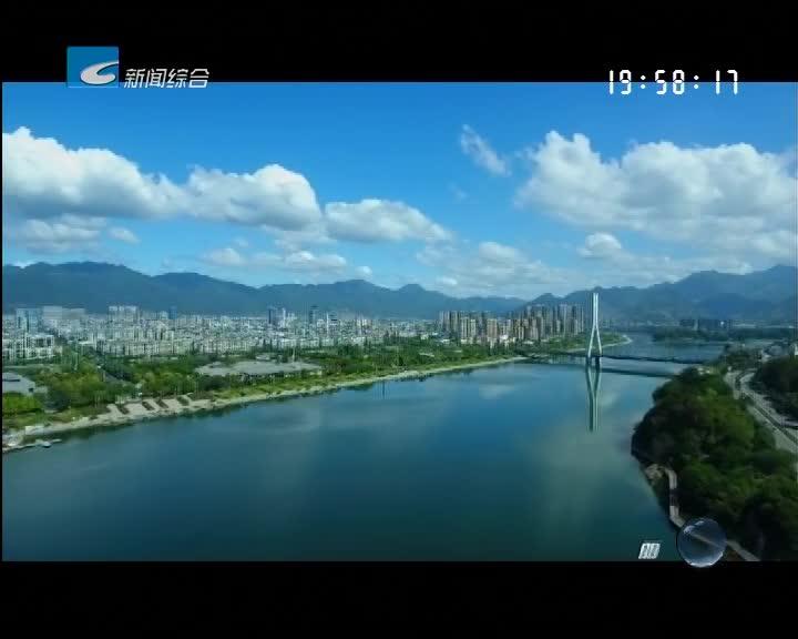2017首届中国休闲度假大会将在丽水召开