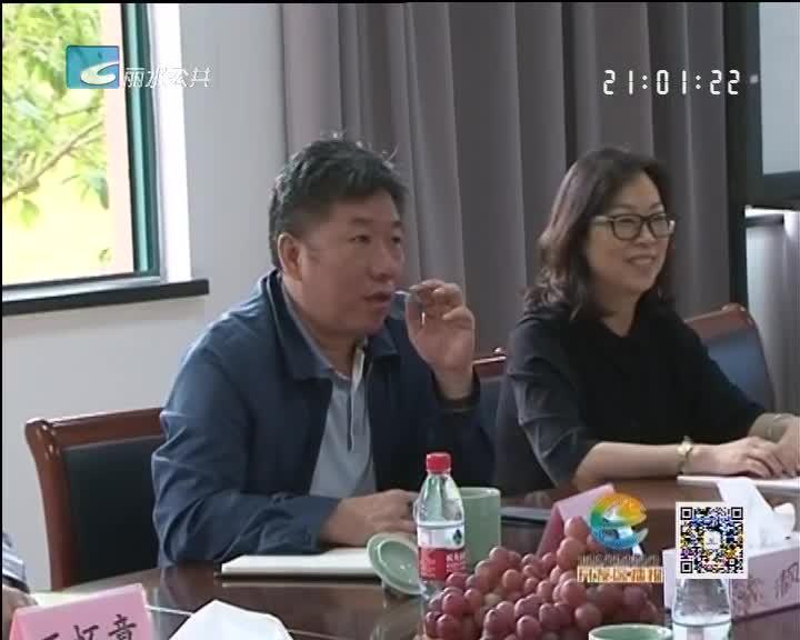 浙江证监局局长王宗成调研开发区企业上市工作