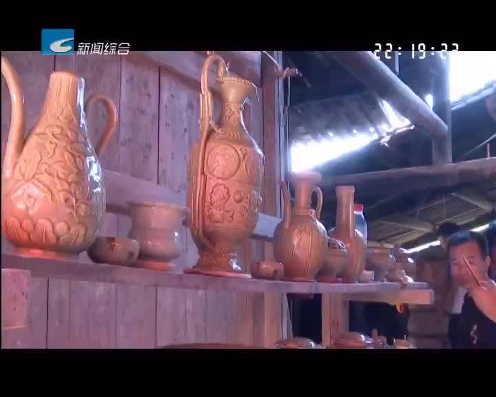 龙泉:传统龙窑烧制技艺 在文旅融合中薪火相传