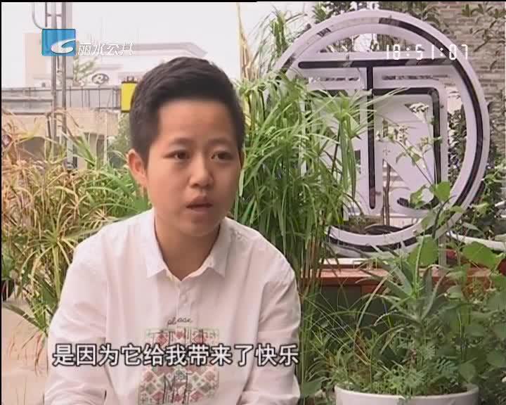"""【2017摄影人的微笑】把爱好当事业 用镜头""""定格""""美"""